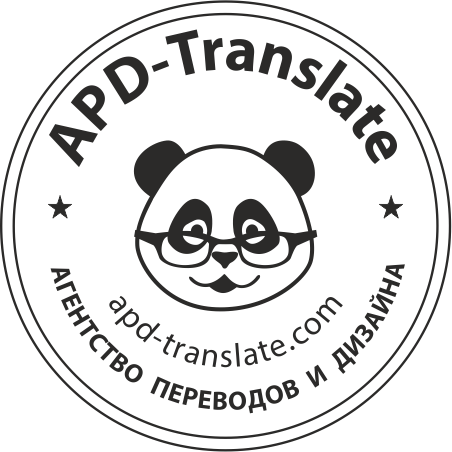 Translations and interpreting, publishing and web